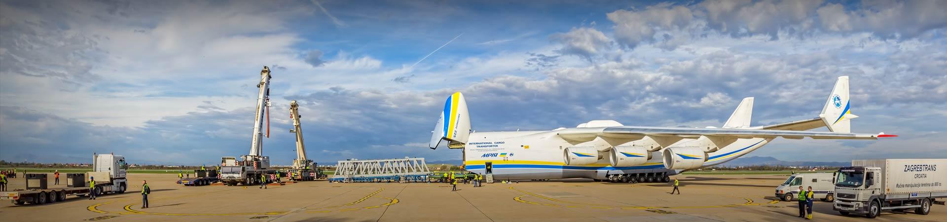 avion-home